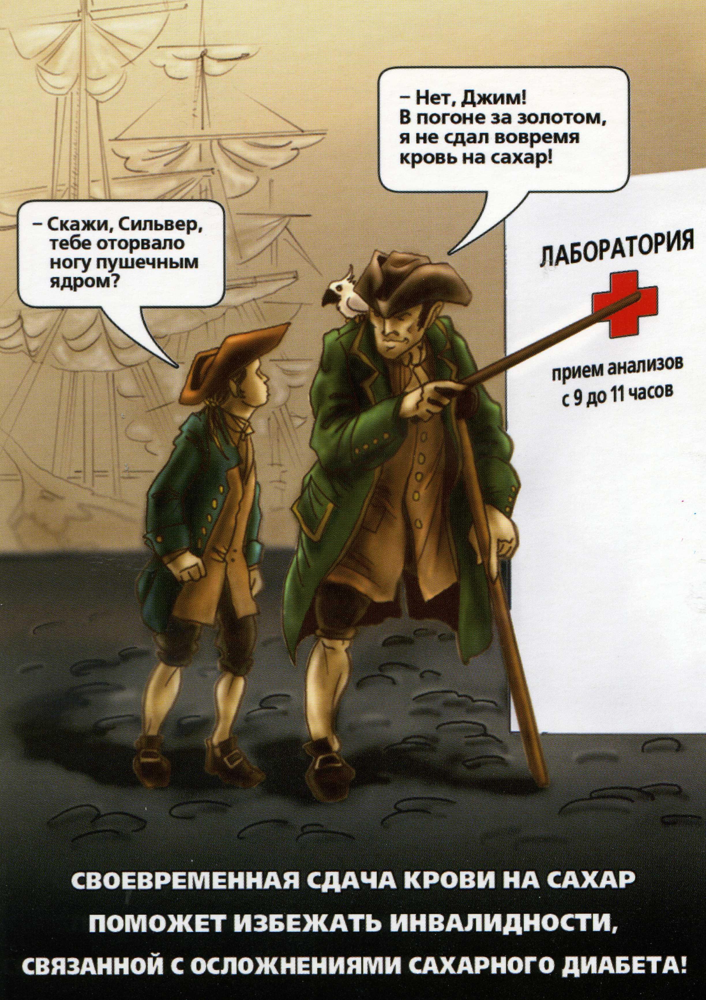 голубитокс купить в белгороде