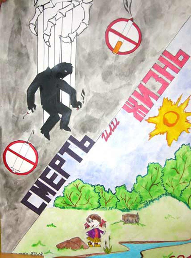 плакат про здоровый образ жизни