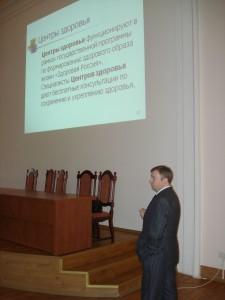 Доклад Ю.Д. Шалягина 17 марта 2011 года