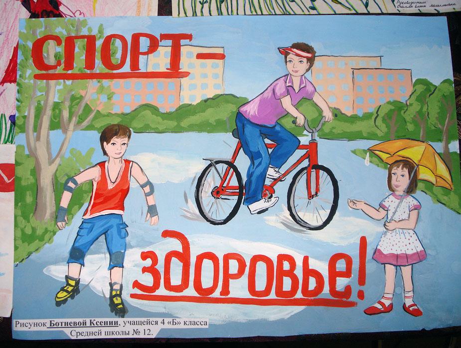 Образа жизни 4 мая 2011 года в егорьевске
