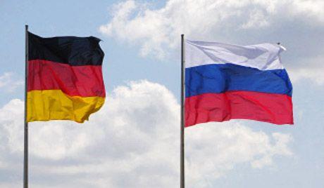 Россия - Германия