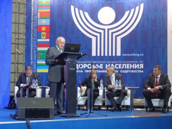 выступление Л.А. Бокерия на пленарном заседании Форума