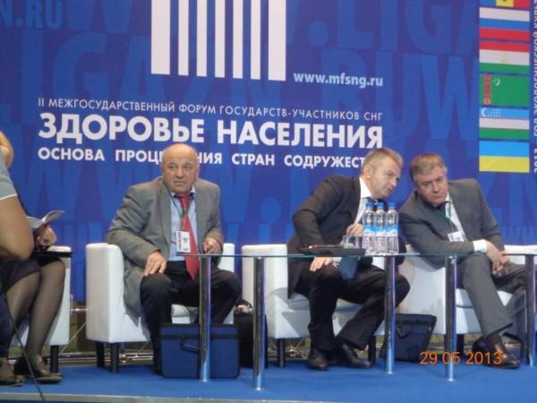 президиум пленарного заседания Форума
