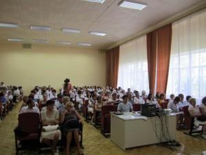 Конференция по Международному Дню борьбы с наркоманией 2013
