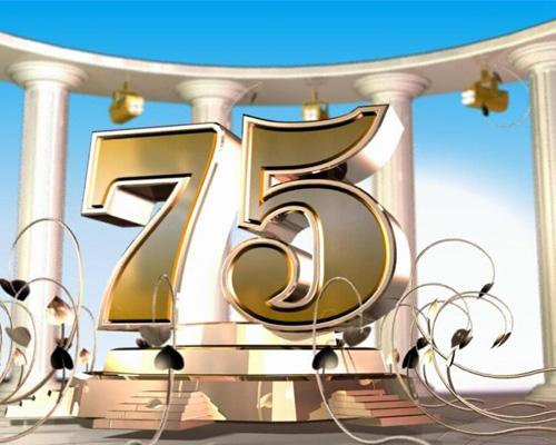 75 лет МОЦМП