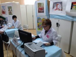 Чеховский Центр здоровья