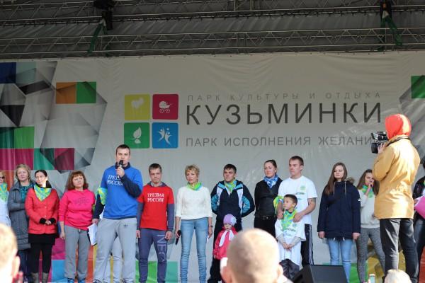 6 октября 2013 года в Парке Кузьминки
