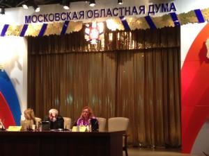 Президиум Конференции: А.В. Древаль, Е.С. Иванова, И.В. Мисникова