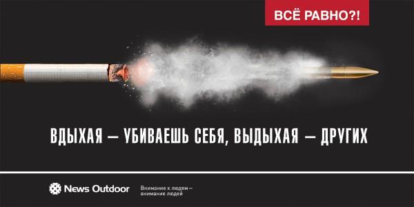плакат социальной рекламы