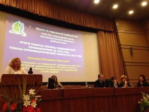 доклад Ивановой Е.С. 26.02.2014