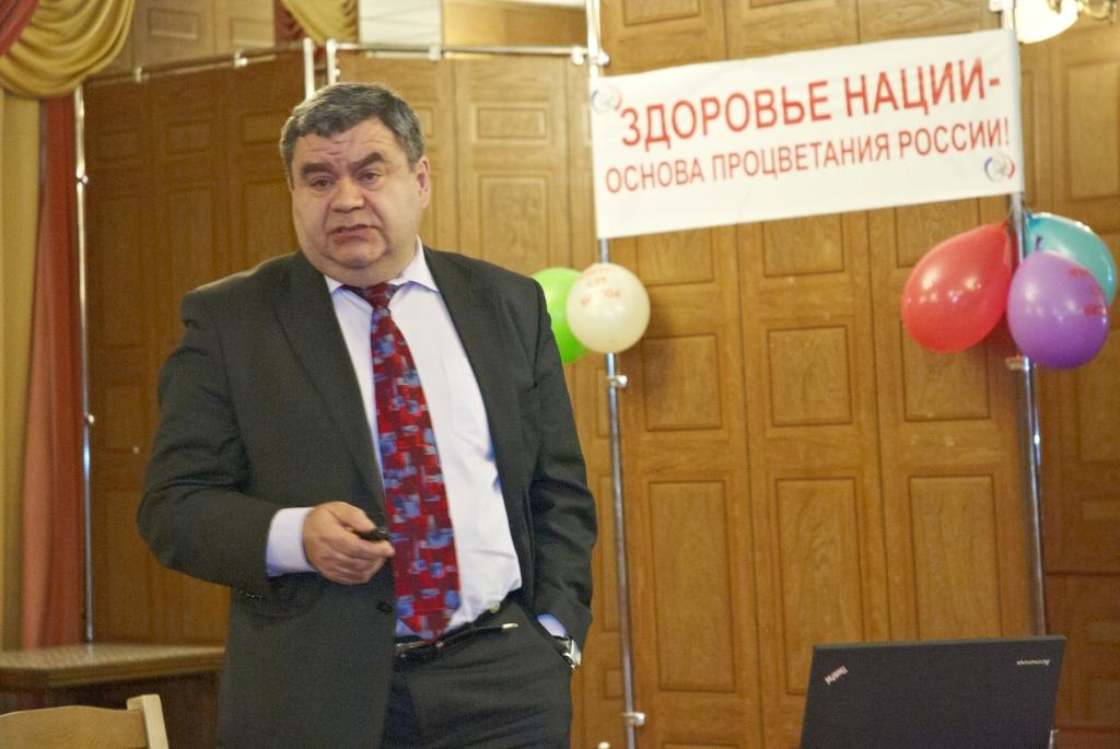 Медицинский центр в красноярске. гинекология
