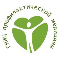 ГНИЦ профилактической медицины