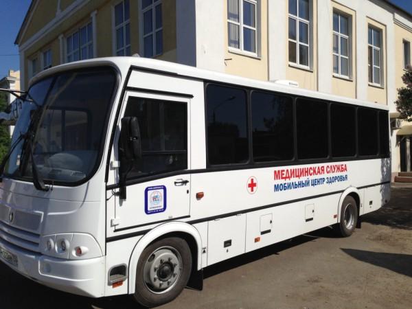 мобильный центр здоровья Раменского муниципального района