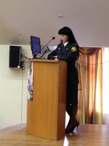 Болкунова Елена Владимировна