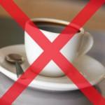 ограничение потребления кофе