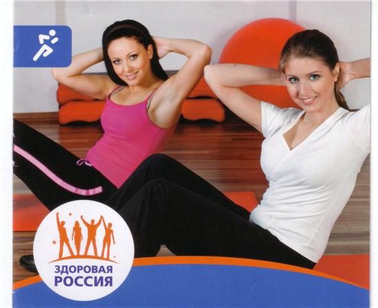 Как правильно заниматься физической активностью