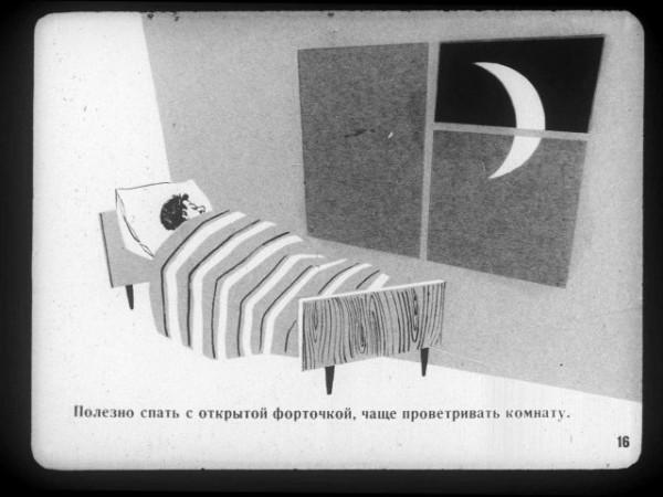 Спать с открытой форточкой