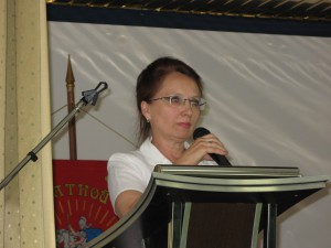 Тырнова Наталья Станиславовна