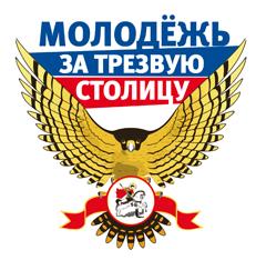 logotip_mzts_svechenie