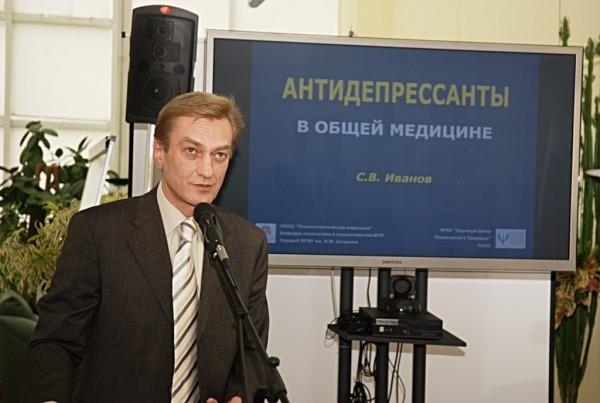 Иванов Станислав Викторович