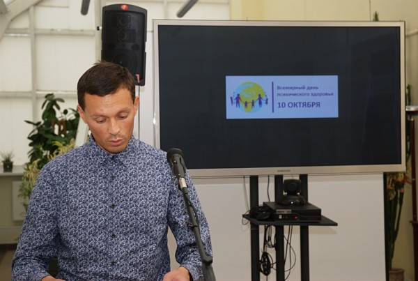 Билан Дмитрий Андреевич