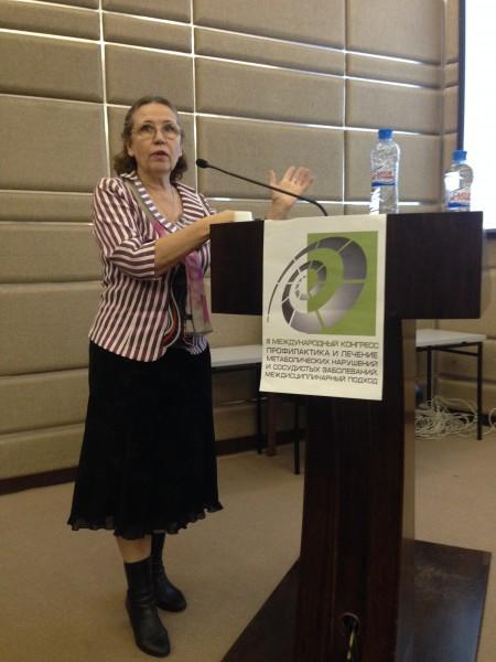 Татьяна Александровна Кочешкова