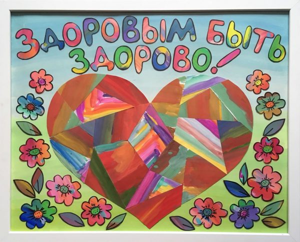 г.о. Жуковский Конкурс детских рисунков
