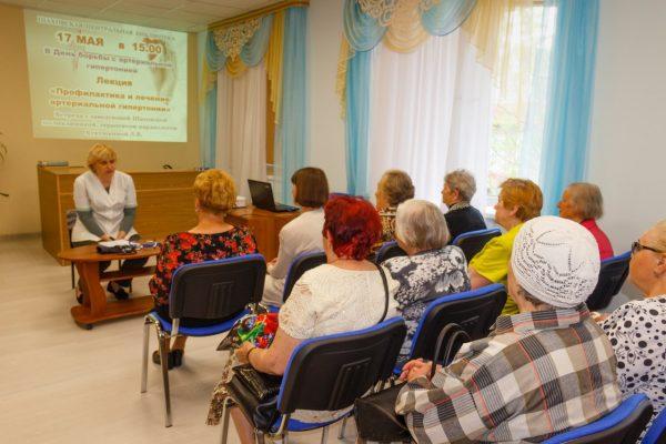 Открытая школа профилактики артериальной гипертонии г.о. Шаховская