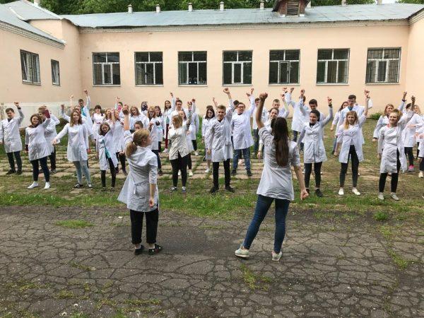 г.о. Руза Рузский филиал Московского областного медицинского колледжа №1