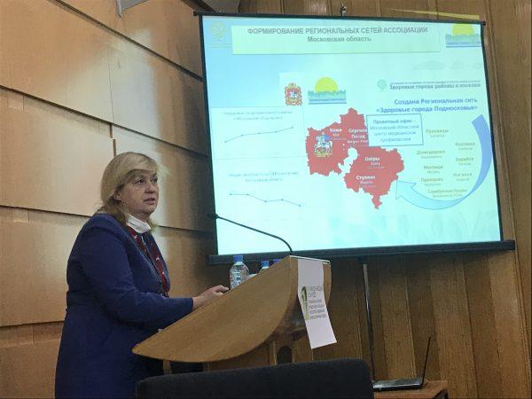 Шестакова Татьяна Евгеньевна