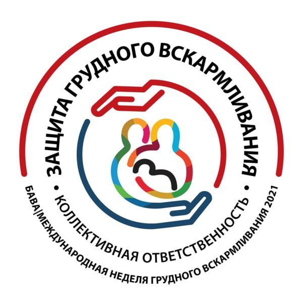 http://mpmo.ru/content/2021/07/photo_2021-07-09_00-29-46-600x600.jpg